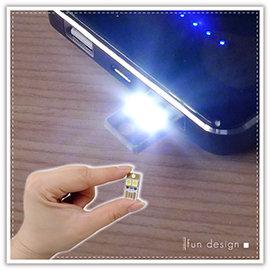 【Q禮品】B2715 超迷你片狀USB燈/應急照明/行動電源 Led手電筒/照明燈/閱讀燈/可接行動電源變露營燈
