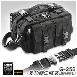 ~~蘋果戶外~~GUN TOP GRADE G252 多 機動任務袋 休閒腰包勤務袋戰術包