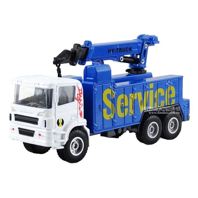 ~楚崴玩具~HY TRUCK華一 6012~7A救援服務車 藍 工程合金車模型車 吊車 高