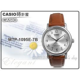 CASIO 時計屋 卡西歐手錶 MTP~1095E~7B 男錶 指針錶 皮革錶帶 礦物玻璃
