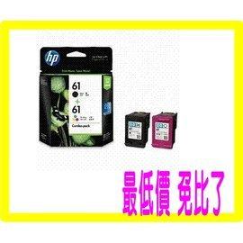 HP NO. 61墨水匣 包 ^(1黑1彩^) : HP Deskjet Officeje