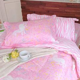 床包組 雙人特大~100^%純棉兩用被床包組 獨角獸的神祕夢境^~鴻宇^~~ML1332