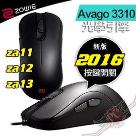 PC PARTY   2016 Zowie BenQ ZA11 ZA12 ZA13 電