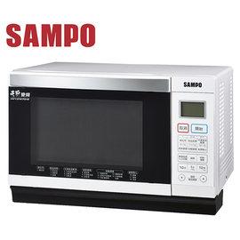 『SAMPO 』☆聲寶 28公升平台式烘燒烤微電腦變頻微波爐 RE-B428PDM   **免運費**