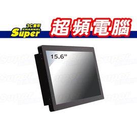 ~ 附發票~Nextech P系列 15.6吋 全平面電容式多點觸控螢幕^(腳座選配^)