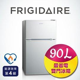 【全球家电网】美国Frigidaire富及第 90L节能双门冰箱 FRT-0903M 白色
