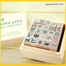 實用可愛日記本DIY裝飾印章25個套裝 Happy LIFE【HH婦幼館】