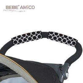 【紫貝殼】『CHICCO09-2』Amico 推車手把套/保護套-圓圈 【通過材質篩檢測試/台灣製造】