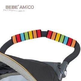 【紫貝殼】『CHICCO09-1』Amico 推車手把套/保護套-彩條 【通過材質篩檢測試/台灣製造】