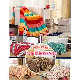 (特賣)輕暖加厚 柔舒暖暖毯  200*150cm◇床單/空調毯/蓋毯/墊毯/家居毯斗篷毛毯/披風 毯護膝毯懶人毯旅行毯