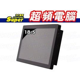 ~ 附發票~Nextech 18.5吋PCT多點觸控寬螢幕 ^(腳座選配^) OPN19W