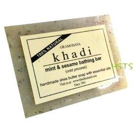 印度 Khadi 草本薰衣草伊蘭 精油香皂 100g
