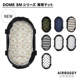 AirBuggy DOME2 寵物坐墊~SM