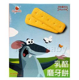 巧益乳酪營養牙餅(25gx2袋)