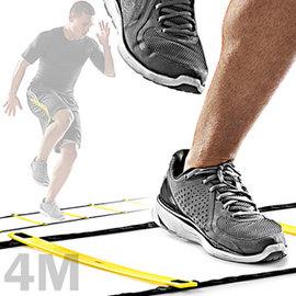QUICK LADDER靈敏步伐梯4M敏捷梯 C109-51214 跳格步梯速度梯繩梯能量梯.田徑跑步足球訓練梯子.運動健身器材.推薦哪裡買)