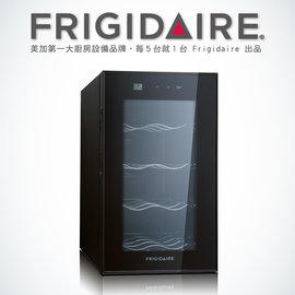 【全球家电网】美国富及第Frigidaire 8瓶装质感酒柜 金属层架 FWC-8SX