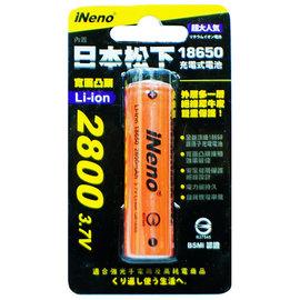 松下 高容量充電鋰電池2600mAh(UR18650F)★超低自放電率