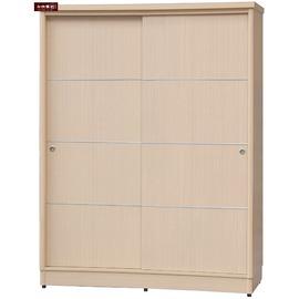 ~台北家福~^(FS815~472^) 幸福4x7尺洗白木心板二拉衣櫥 衣櫃