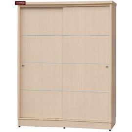~台北家福~^(FS815~572^) 幸福5x7尺洗白木心板二拉衣櫥 衣櫃