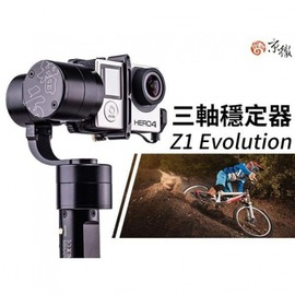 ~Jing~Store京徹~Jing智雲第 Z1 Evolution錄影三軸拍攝穩定器 ^