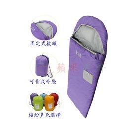 ~~蘋果戶外~~吉諾佳 AU022 Lirosa 兒童中空纖維睡袋 兒童睡袋 登山露營 固