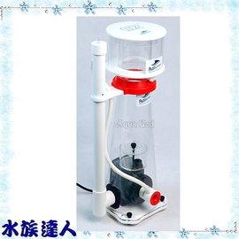 【水族達人】Bubble-magus BM《BM-C7 錐型針刷蛋白 (針葉)(500~700L) SF-BM-B012》預訂制/蛋白除沫器