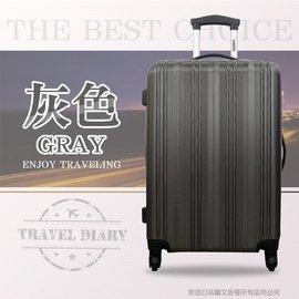 ~旅遊日誌~  20吋登機箱^|行李箱 旅行箱 TSA鎖 可加大 360度旋轉靜音輪 防刮