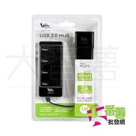 4孔獨立開關USB2.0集線器4埠 ^~ 大番薯 網 ^~