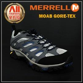 ~Merrell~~全方位 戶外館~男款戶外鞋 MOAB GORE~TEX 多 系列 ~
