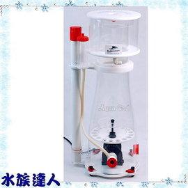 【水族達人】Bubble-magus BM《CURVE 9錐型針刷蛋白(700~1500L) SF-BM-B015》預訂制/蛋白除沫器