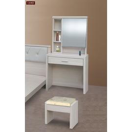 ~台北家福~^(FY18~04^) 雪松2.5尺化妝台^(含椅^)傢具