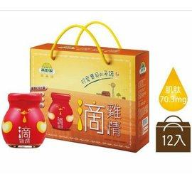高野家KOYAKA愛寶諾滴雞精(紅羽土雞) 60mlx12入/盒x 10盒+贈金蔘蜂蜜切片5入4盒