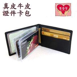 ^(喜番屋^)真皮頭層牛皮男女 皮具皮夾皮包卡片包卡片夾名片夾證件夾證件包駕照包行照包男包