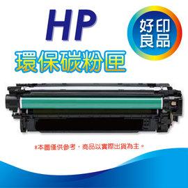 ~碳匣 ~HP CE410A^(305A^) 黑色副廠碳粉匣 :LJ PRO 400 M4