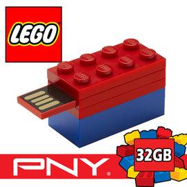 PNY LEGO 樂高 積木隨身碟 32GB樂高積木 想像力無遠弗屆!