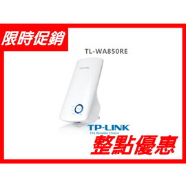 PCHOME !TP~Link TL~WA850RE 300Mbps WIFI 訊號擴展器