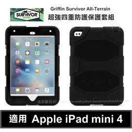 『海思』Griffin Survivor All-Terrain iPad mini 4