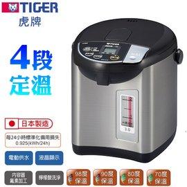 【日本製造.全館免運費!】TIGER虎牌3.0L超大按鈕電熱水瓶 PDU-A30R