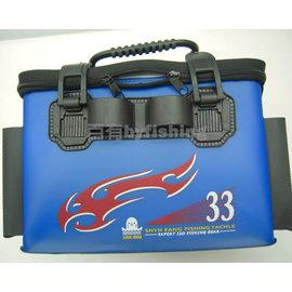 ◎百有釣具◎海狗牌EVA 2.0 硬式餌袋 附置竿架  規格33公分~買就送阿波盒