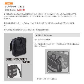 ◎百有釣具◎日本王樣印 第一精工 小物木蝦包 SUB POCKET 1416