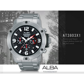CASIO手錶  國隆 ALBA 雅柏 精工 AT3803X1男錶 石英錶 不鏽鋼錶帶 黑