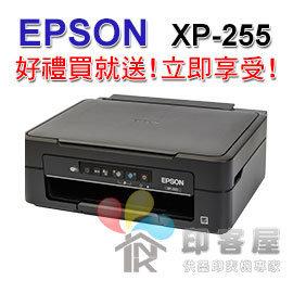 0元機專案 買EPSON 177 墨水匣 6組送XP~225空機一台只要3600元^(含稅