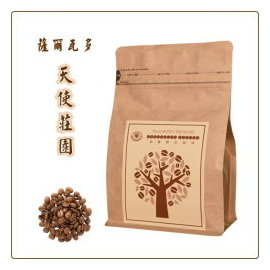 ~美麗活~地寶薩爾瓦多天使莊園 EI Angel 咖啡豆(半磅裝 228公克)