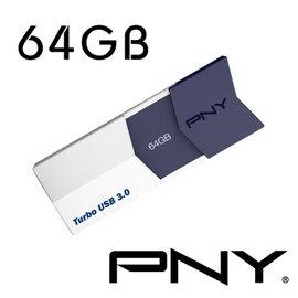 ~PNY 必恩威~USB3.0 V1 Turbo Attaché i 64GB 隨身碟