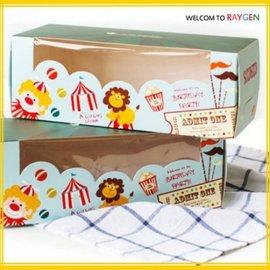 馬戲團系列蛋糕捲包裝盒 紙杯蛋糕盒【HH婦幼館】