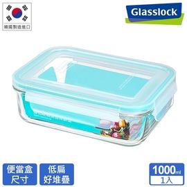 Glasslock強化玻璃微波保鮮盒 - 長方形1000ml