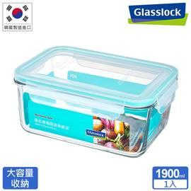 Glasslock強化玻璃微波保鮮盒 - 長方形1900ml