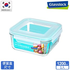 Glasslock強化玻璃微波保鮮盒 - 方形1200ml