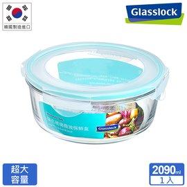 Glasslock強化玻璃微波保鮮盒 - 圓形2090ml