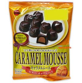 【吉嘉食品】BOURBON北日本 焦糖幕斯巧克力 每包54公克48元,日本進口,另售松露巧克力{4901360312153:1}